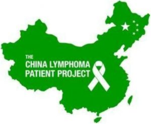 Advancing Cancer Survivorship in a Country with 1.35 Billion People: The China Lymphoma Project.